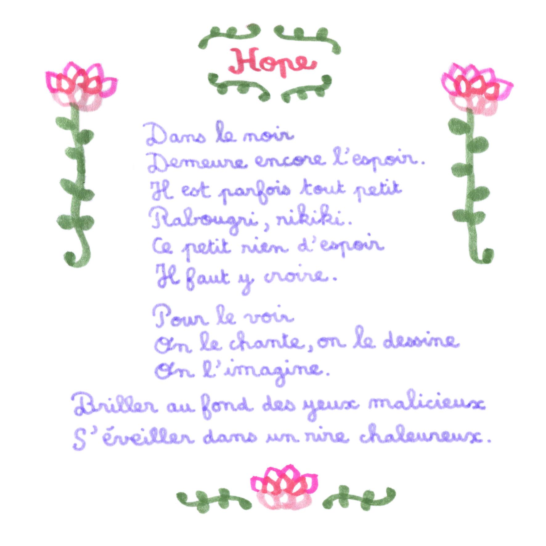 Poème 10
