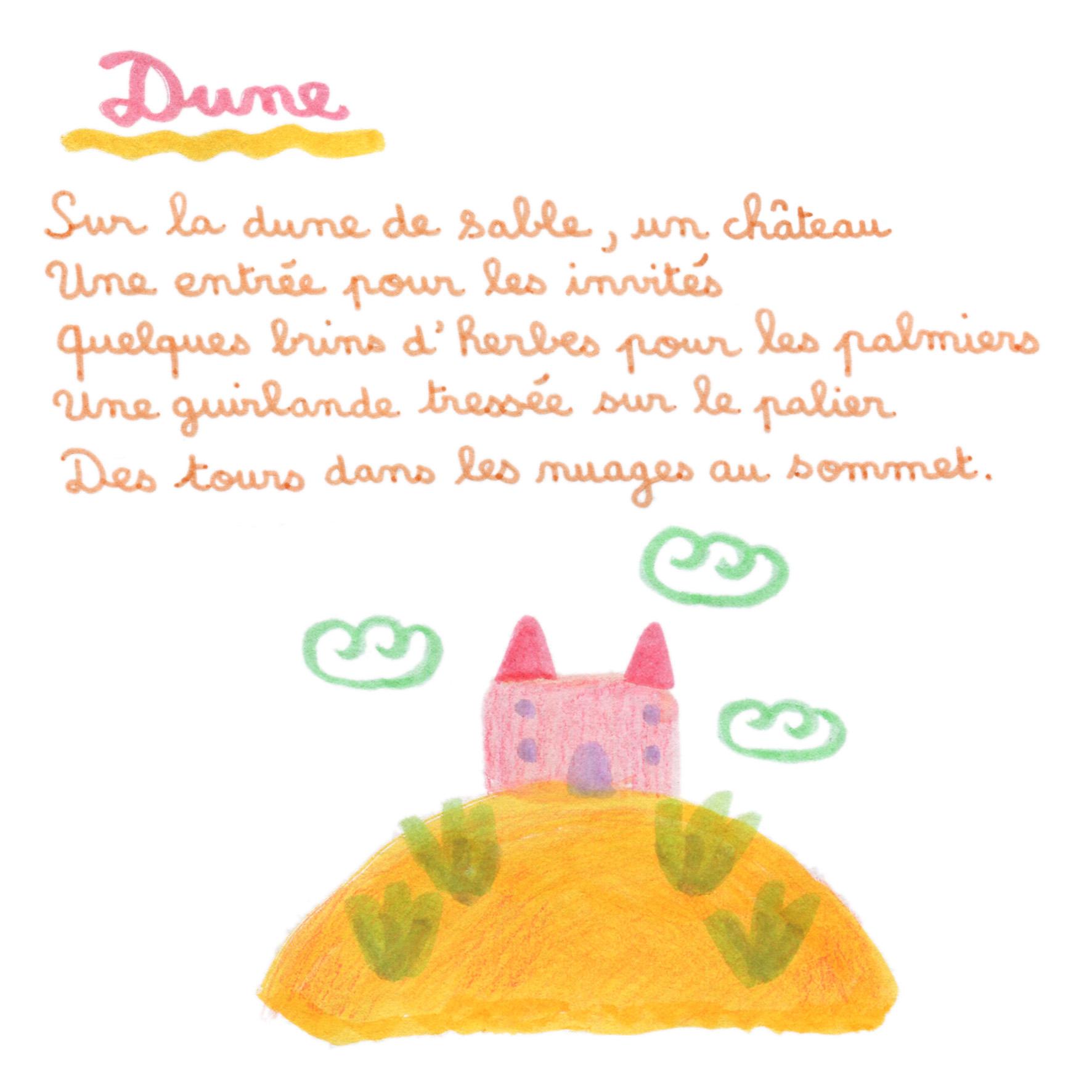 Poème 13
